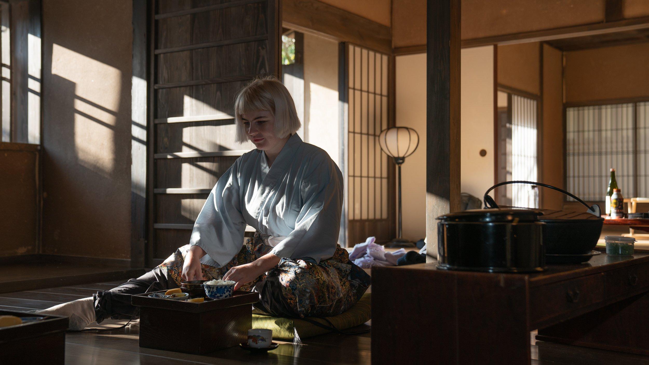 Samurai Heritage in Asakura