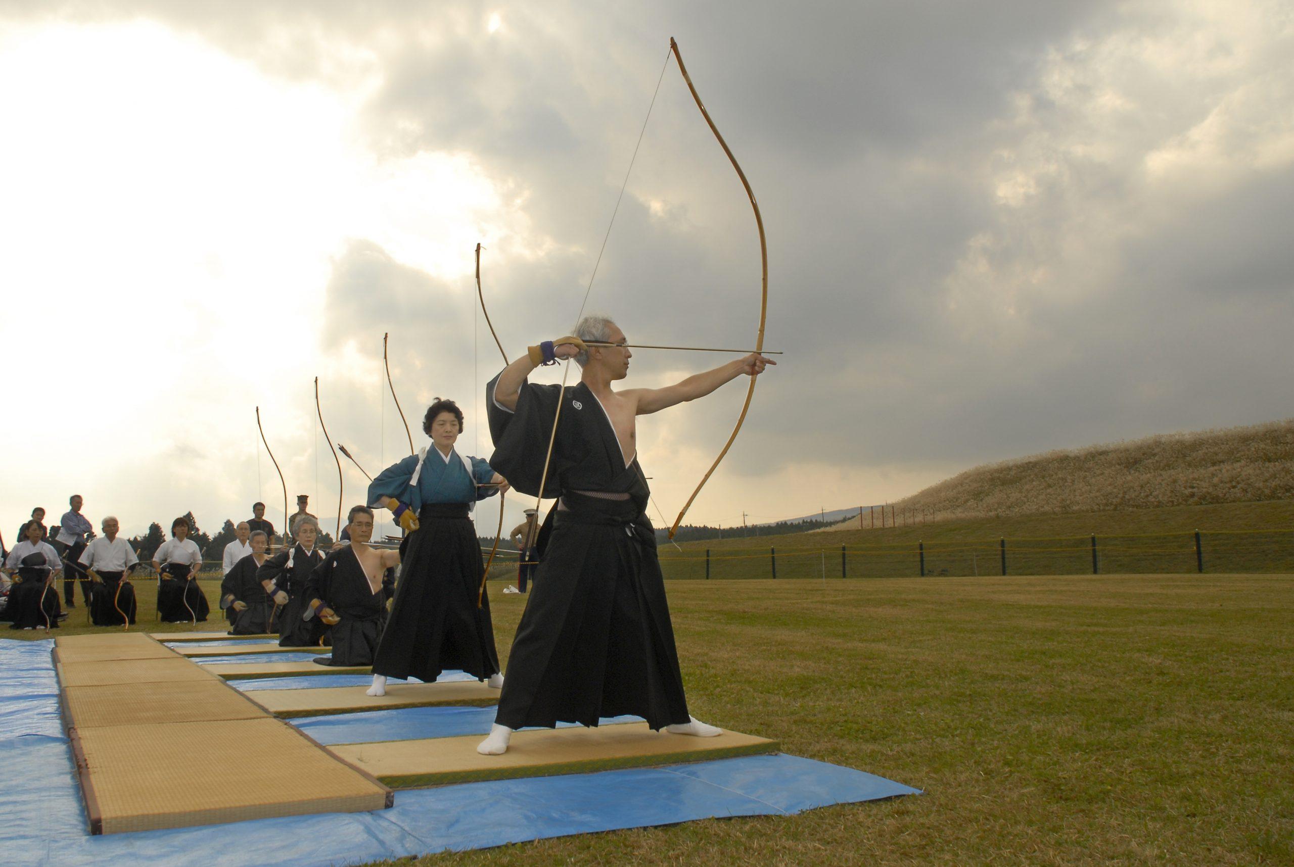 Kyudo: Japanese Archery Practice